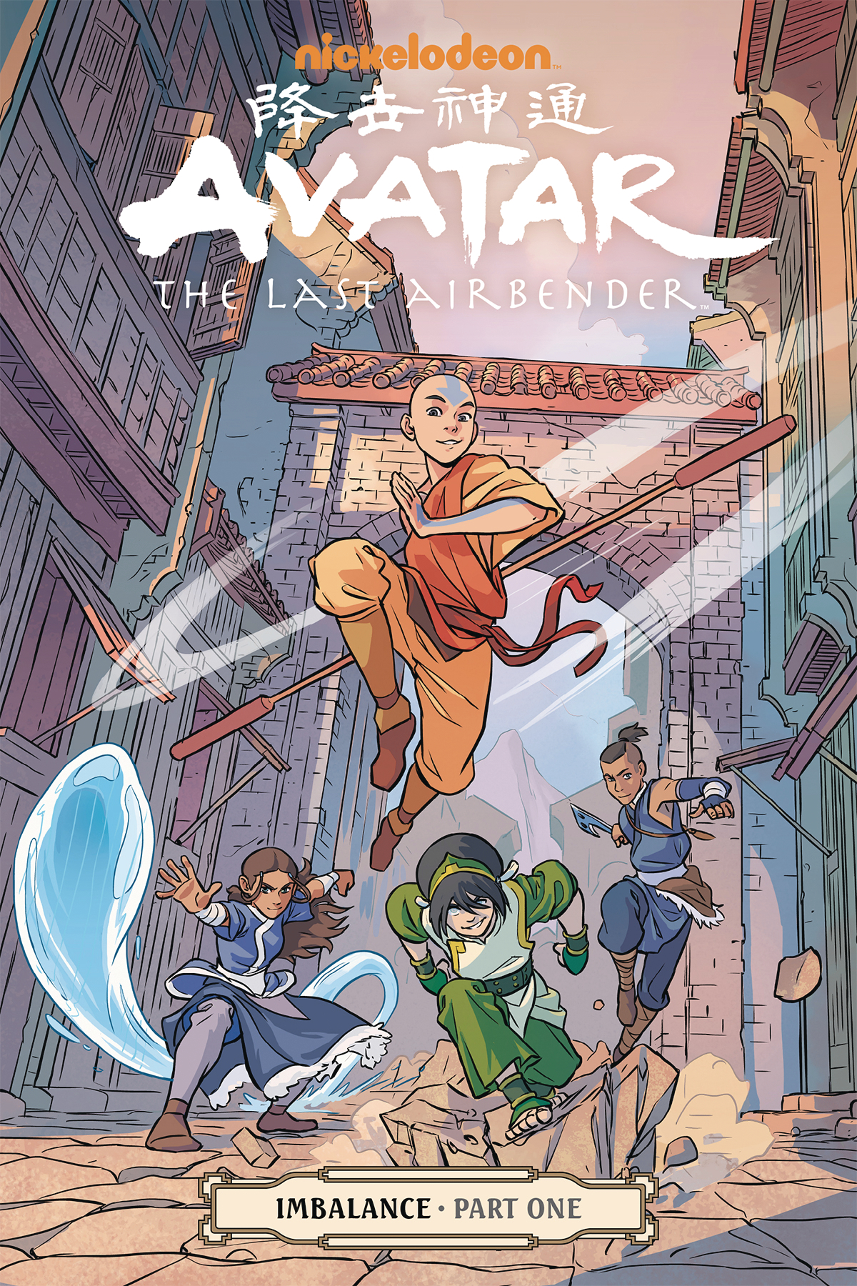 AVATAR LAST AIRBENDER IMBALANCE PART ONE TP