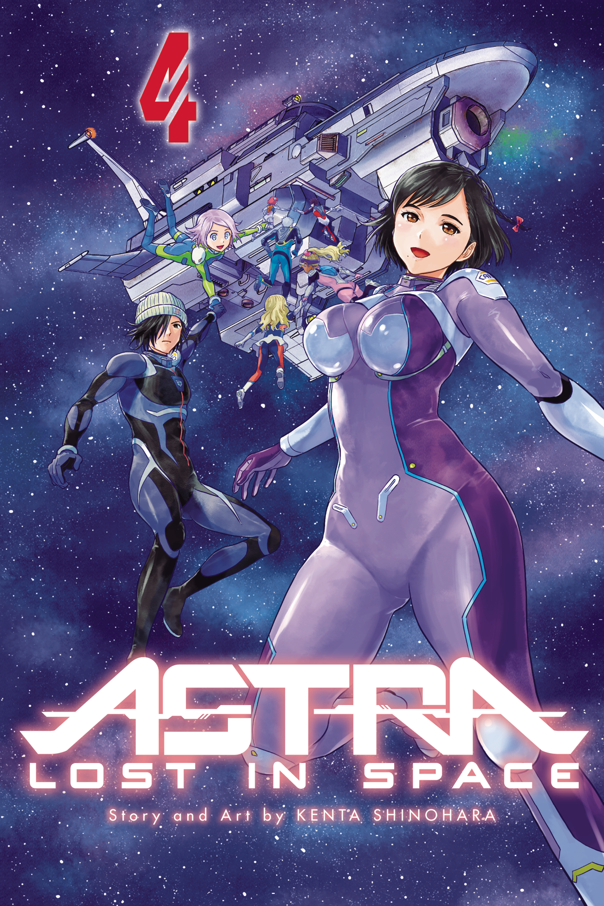 ASTRA LOST IN SPACE GN VOL 04