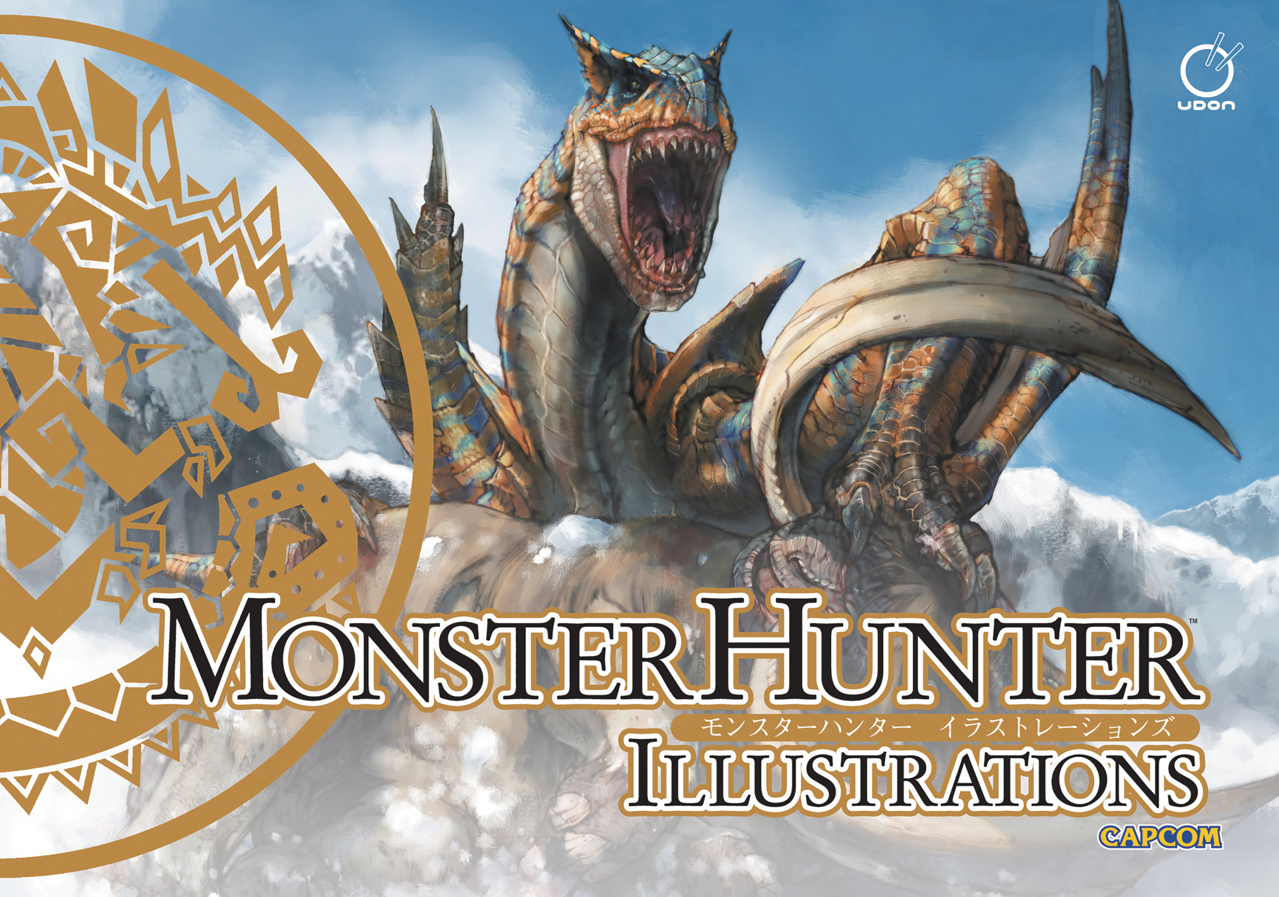 MONSTER HUNTER ILLUSTRATIONS HC