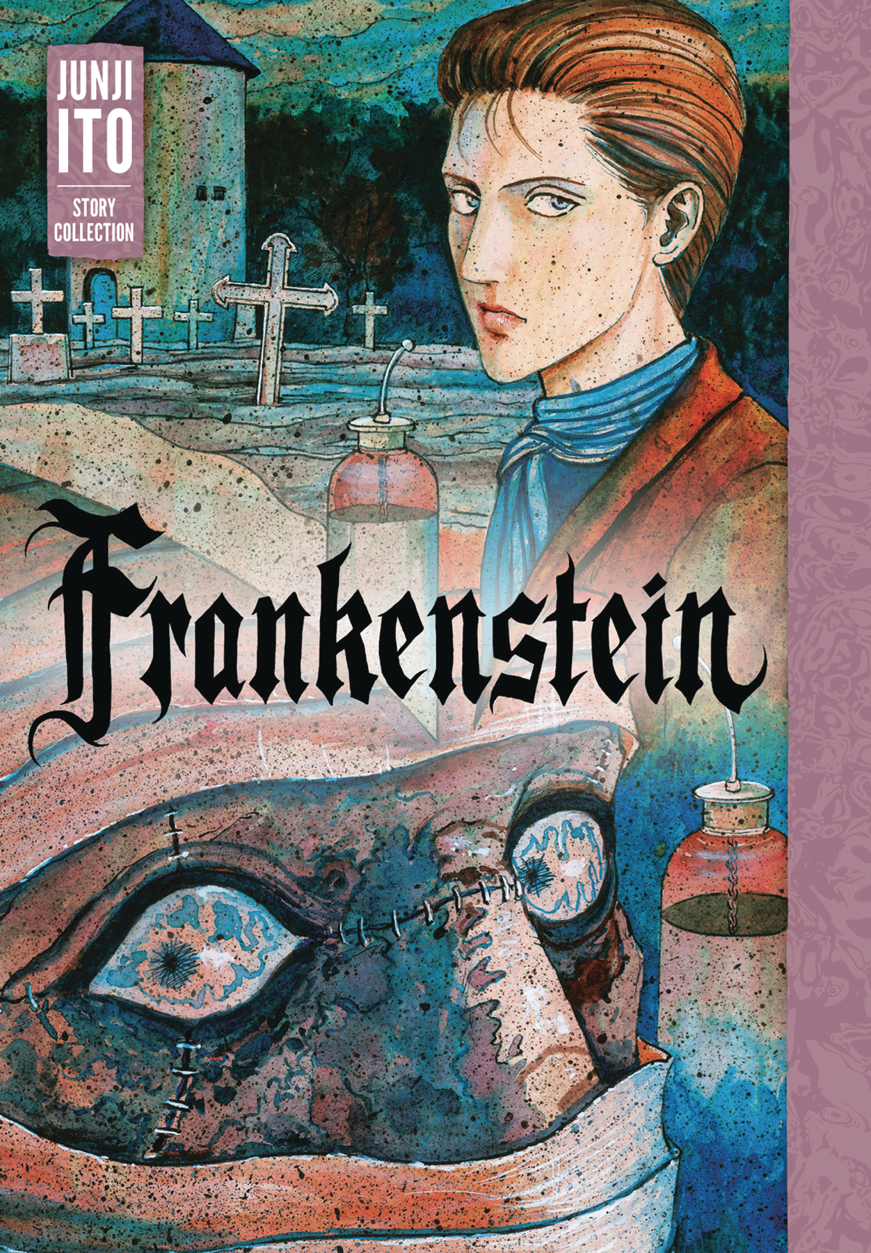 FRANKENSTEIN HC JUNJI ITO STORY COLLECTION