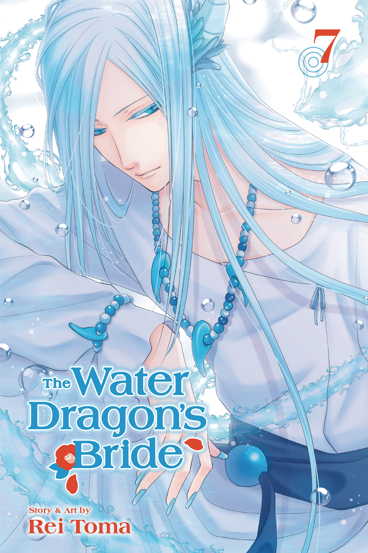 WATER DRAGON BRIDE GN VOL 07