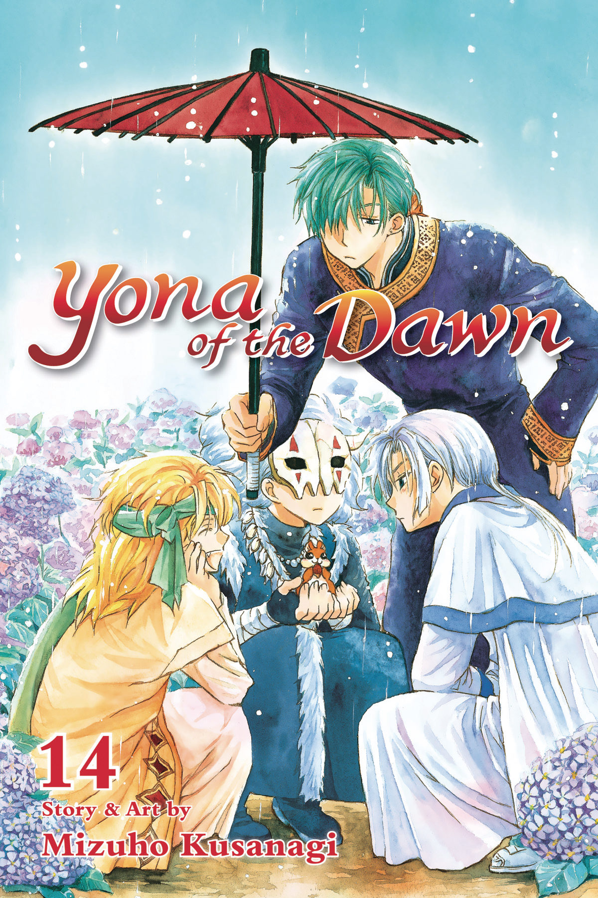 YONA OF THE DAWN GN VOL 14