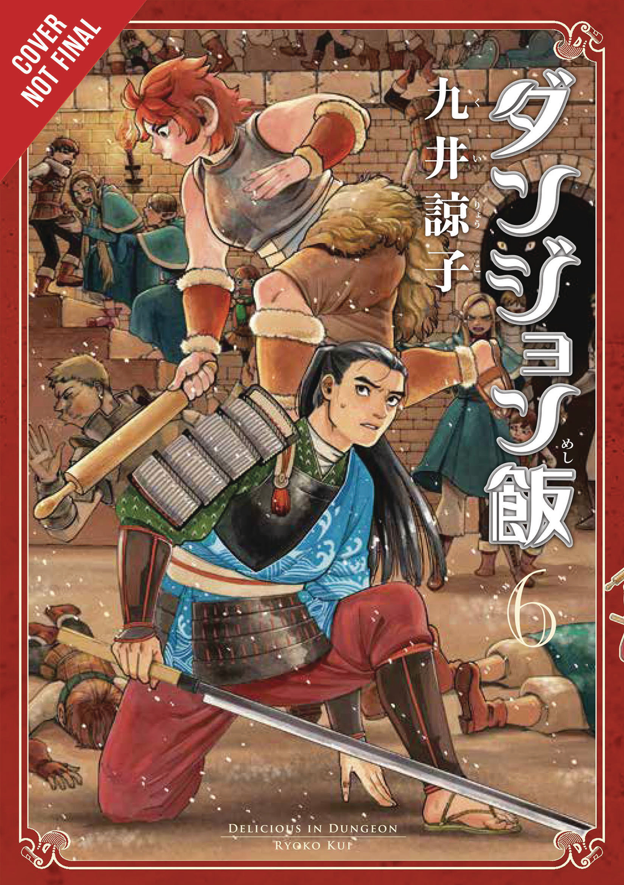 DELICIOUS IN DUNGEON GN VOL 06