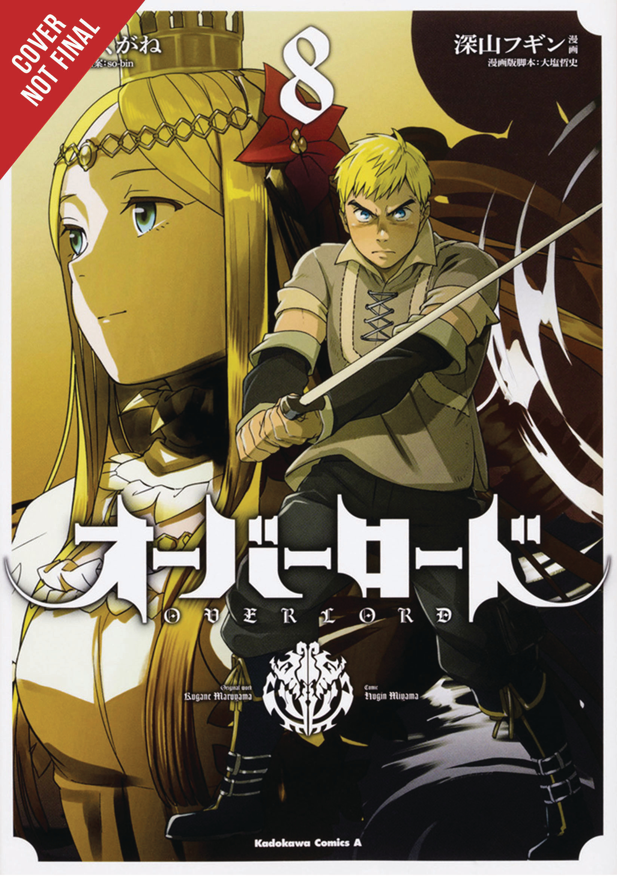 OVERLORD GN VOL 08 (MR)