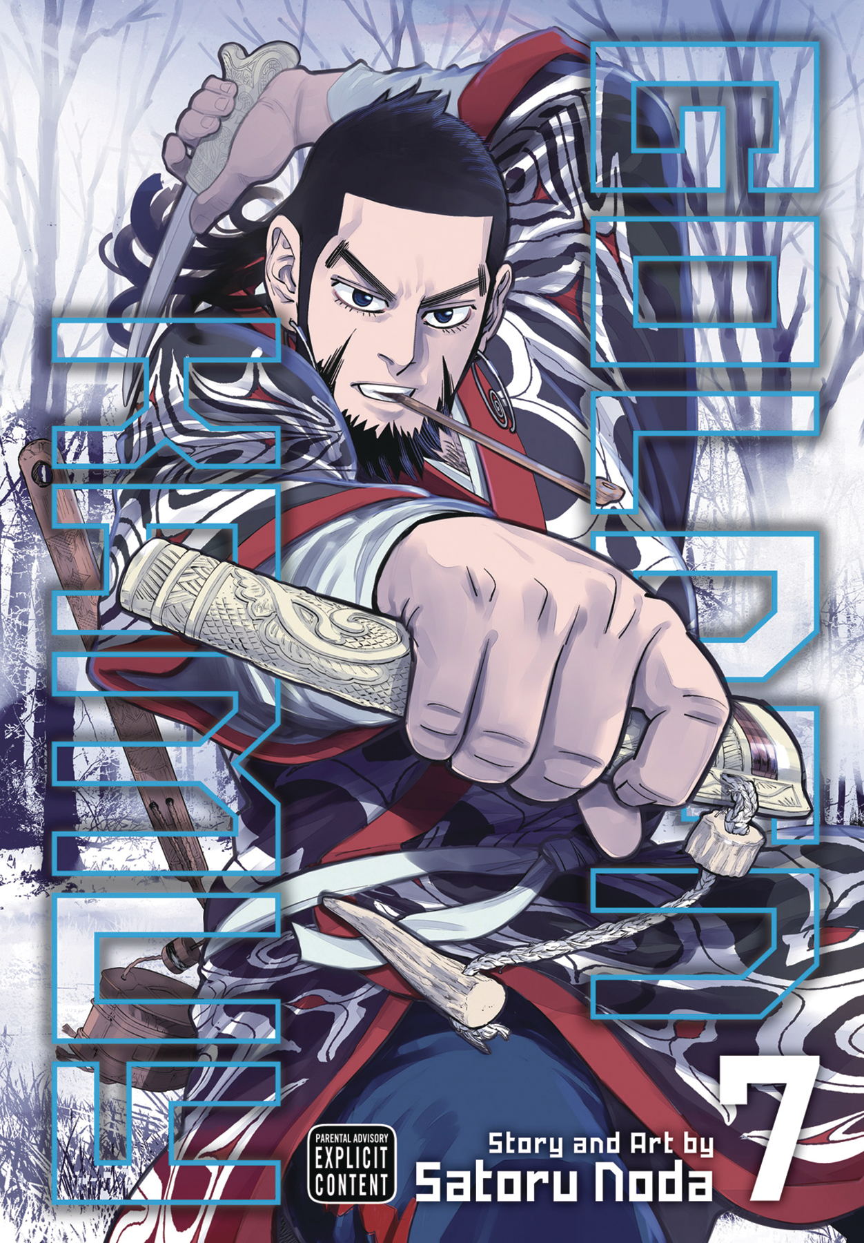 GOLDEN KAMUY GN VOL 07 (MR)