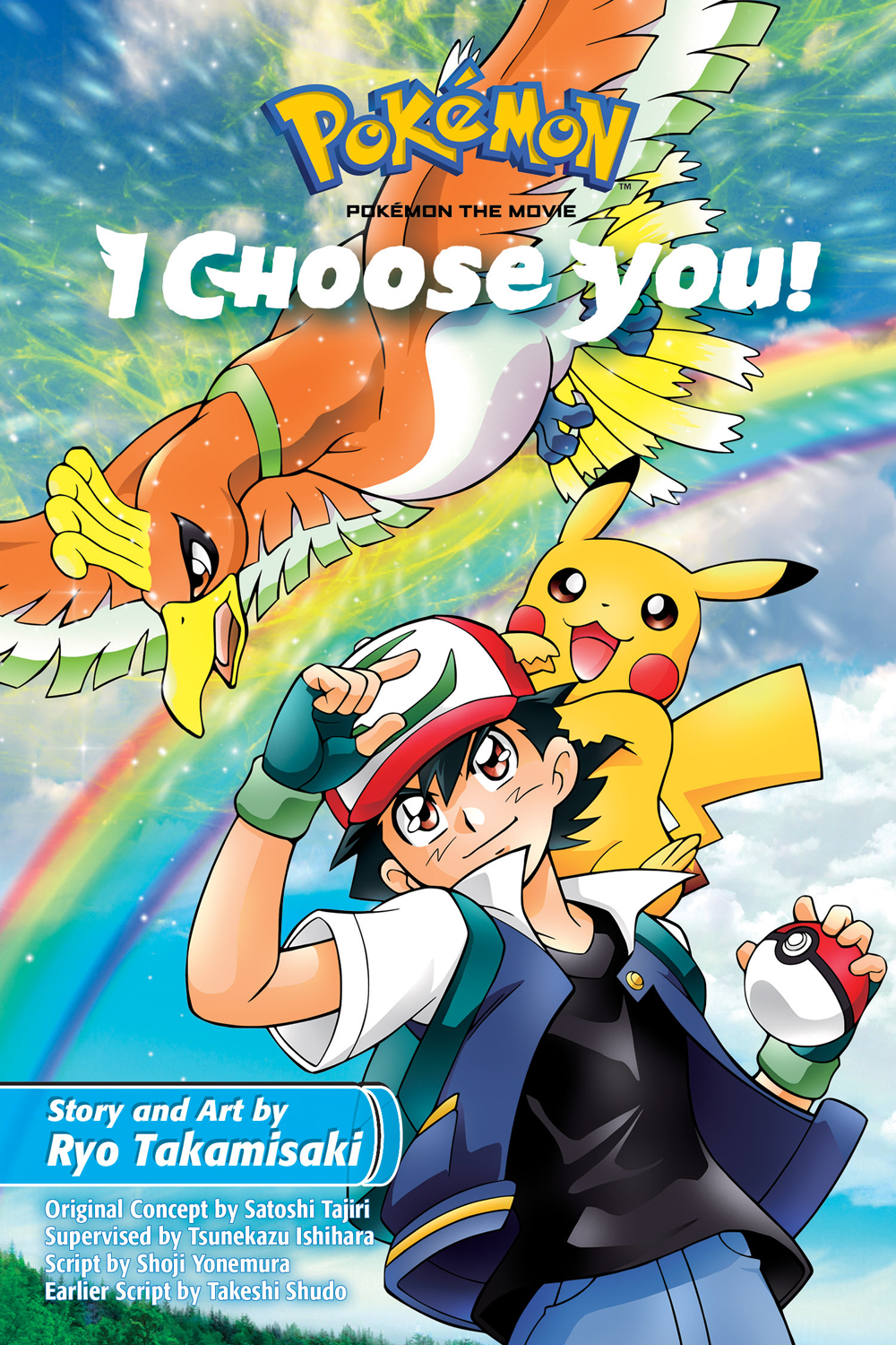 POKEMON THE MOVIE I CHOOSE YOU GN