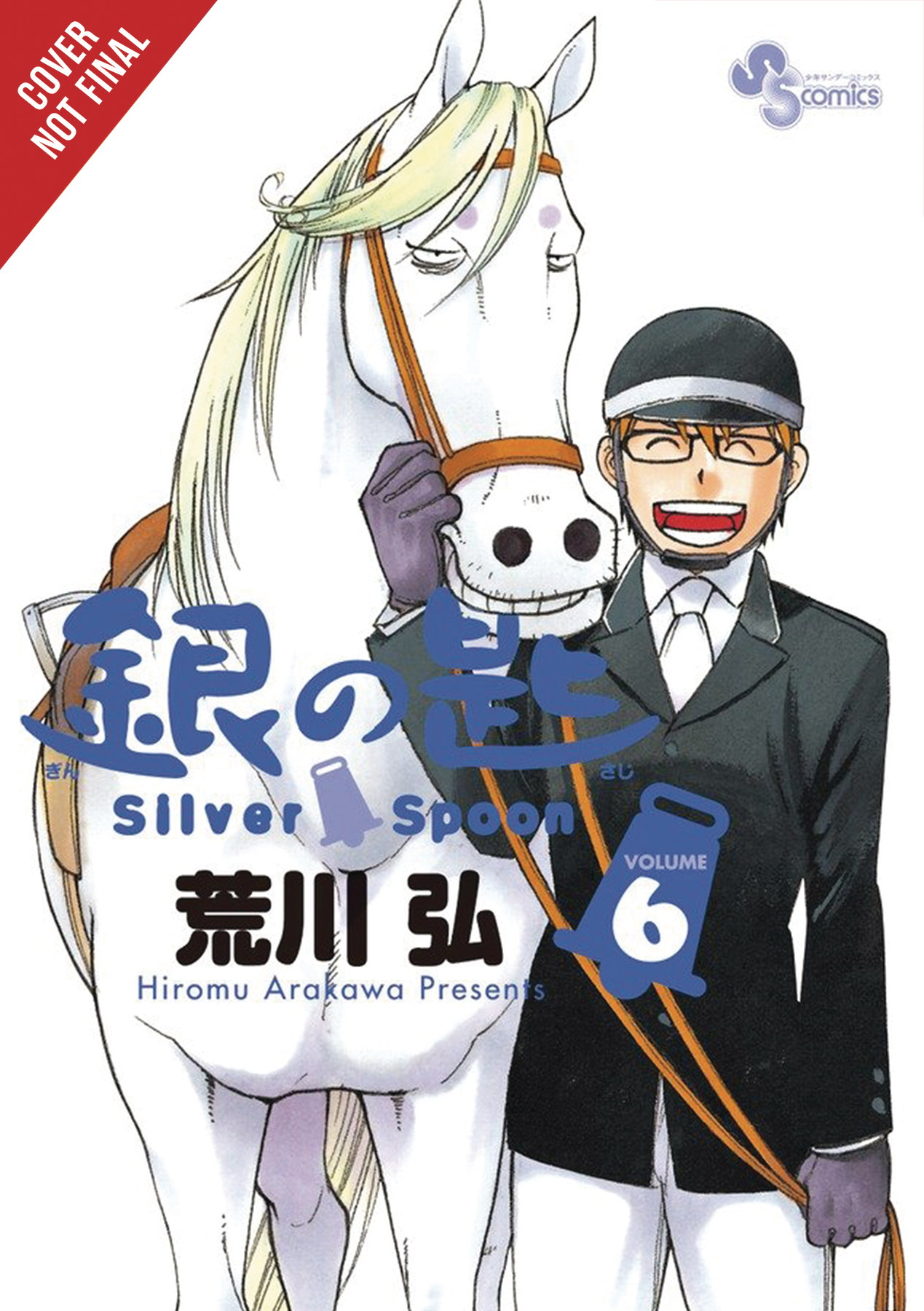 SILVER SPOON GN VOL 06