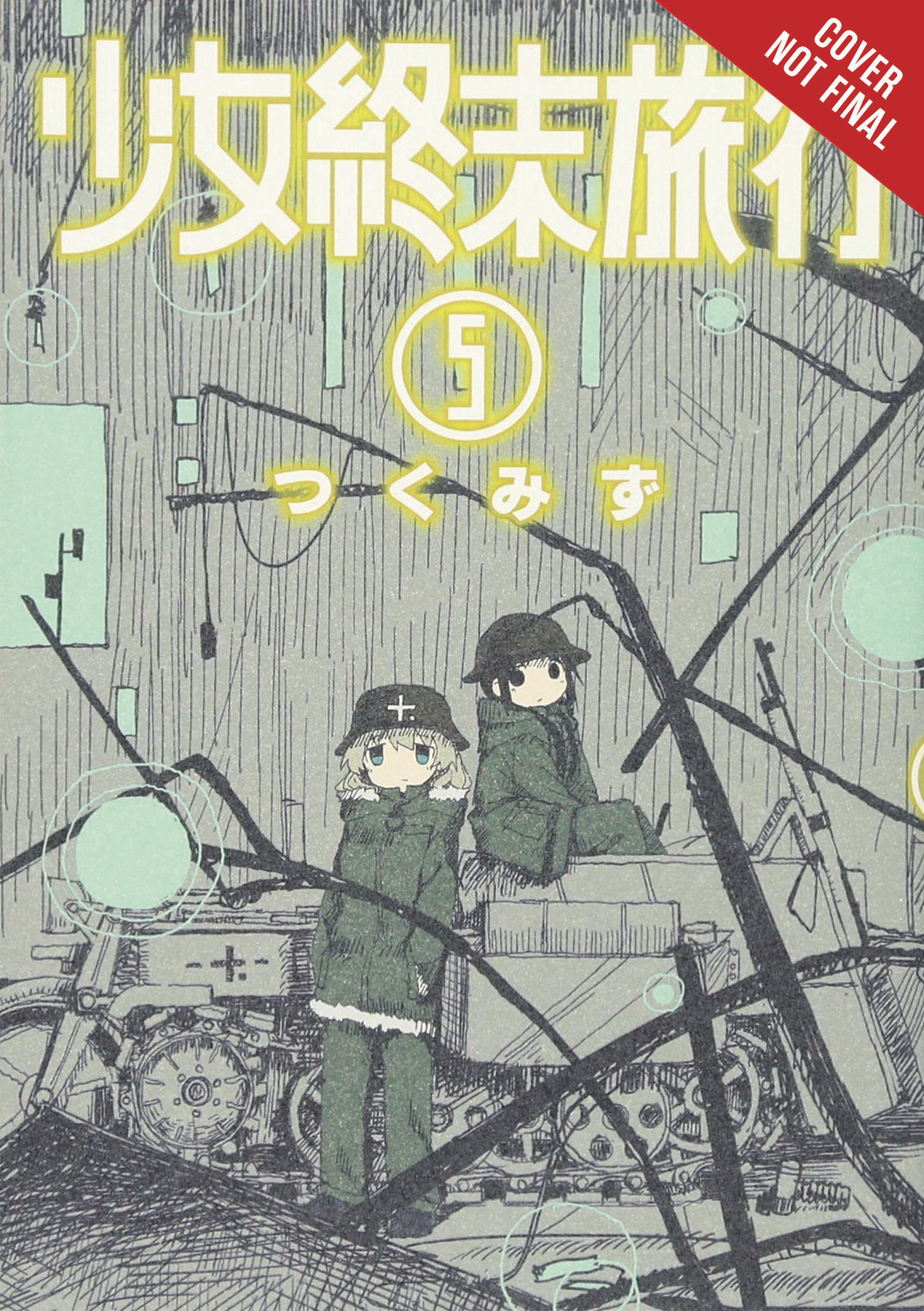GIRLS LAST TOUR GN VOL 05