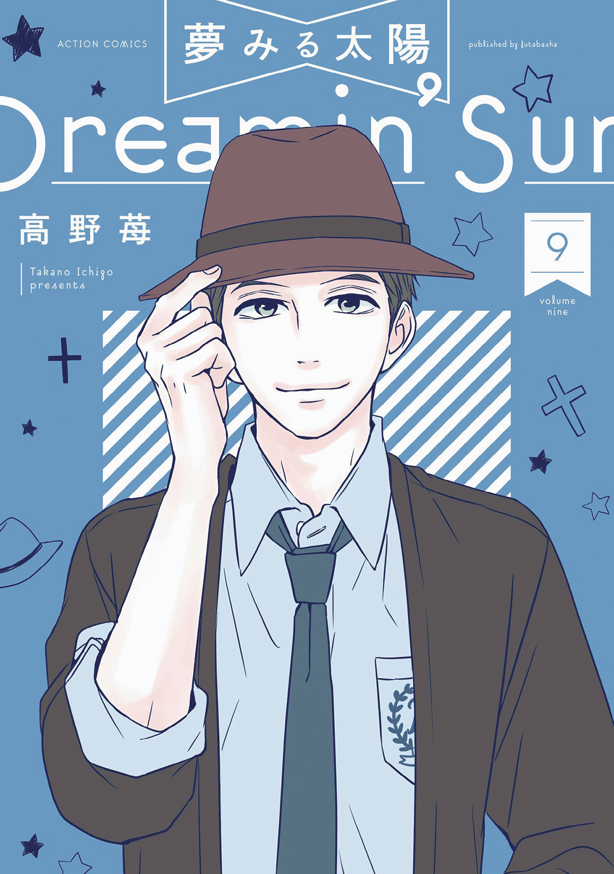 DREAMIN SUN GN VOL 09 (RES)