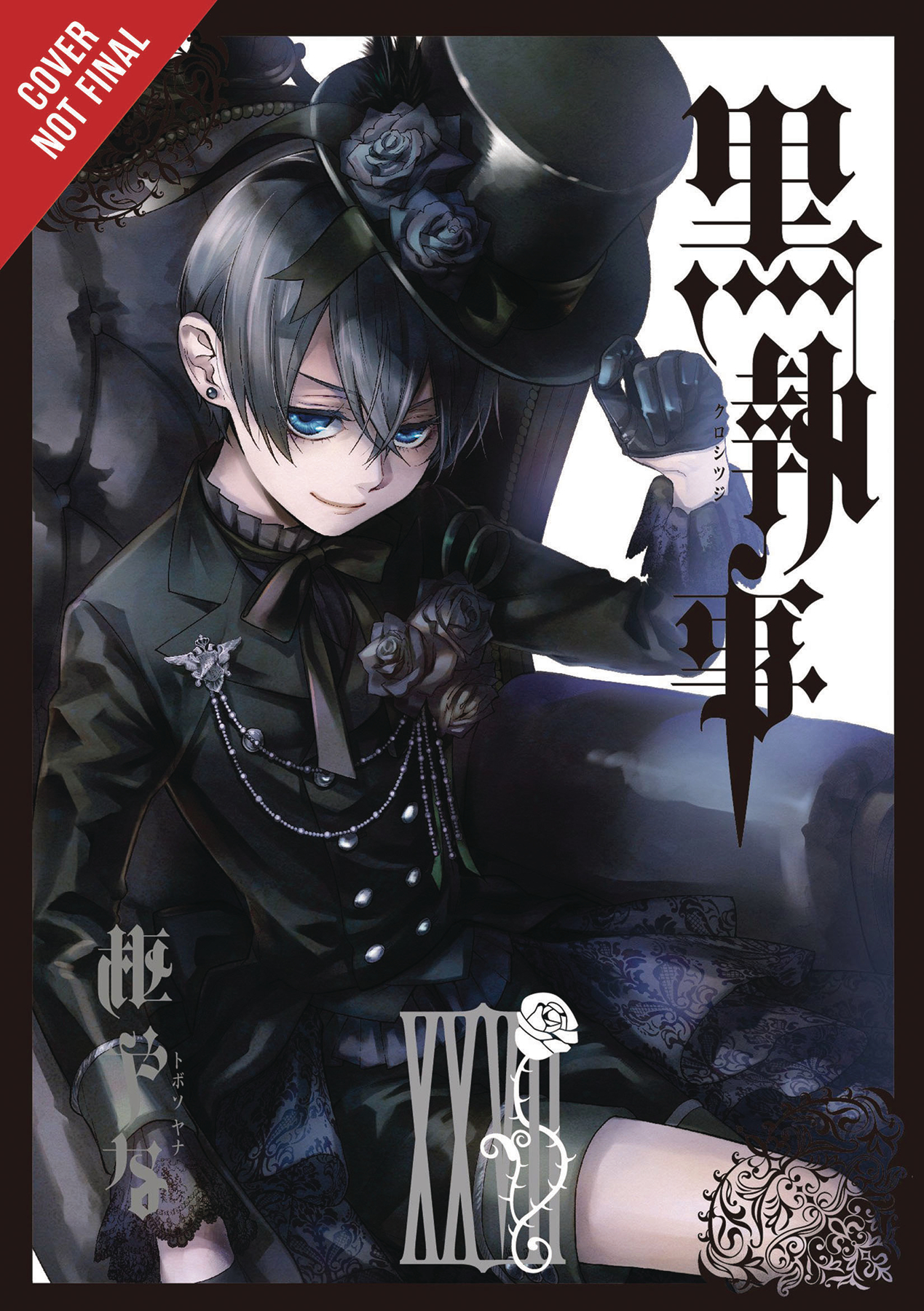 BLACK BUTLER GN VOL 27