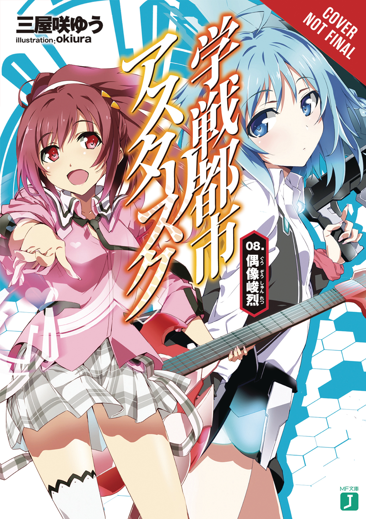 ASTERISK WAR LIGHT NOVEL SC VOL 08