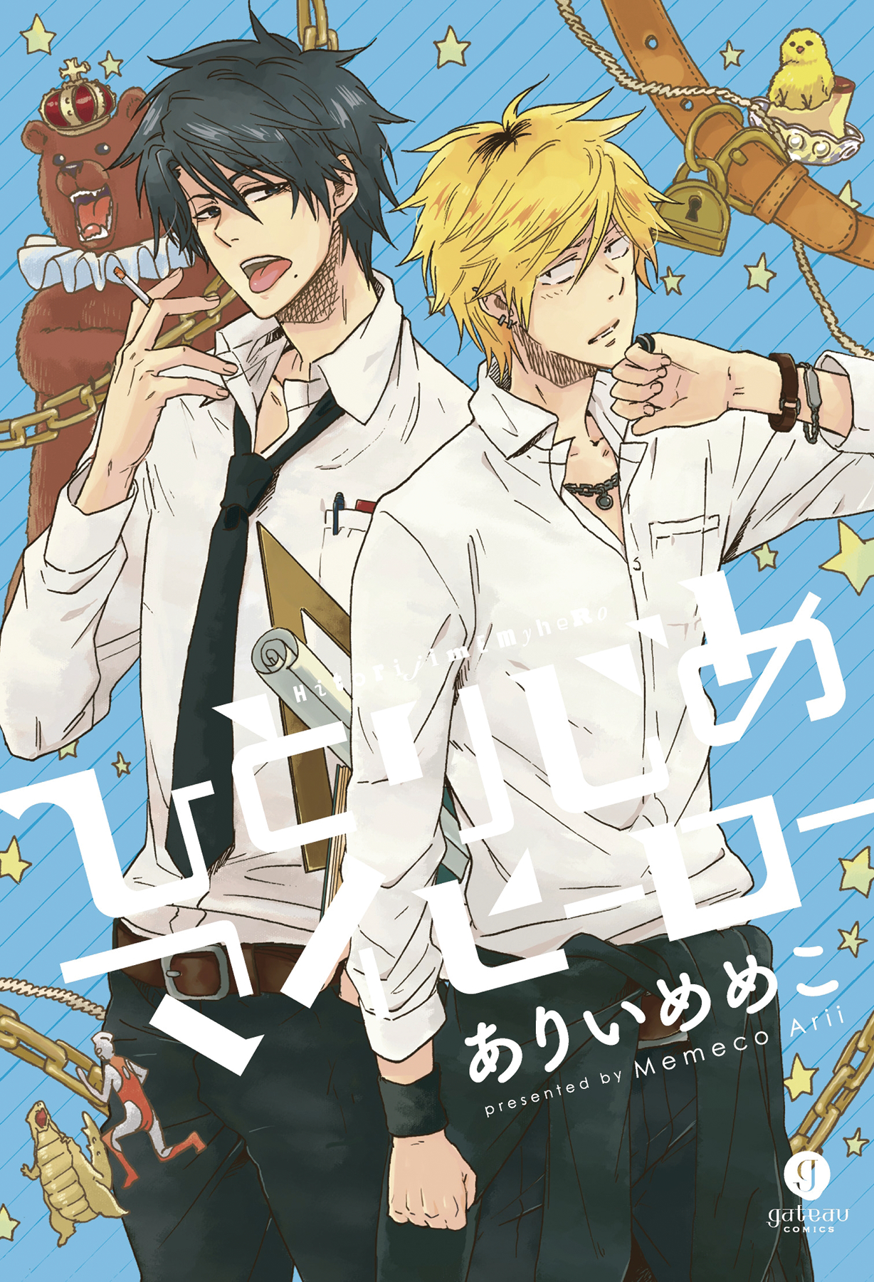 HITORIJIME MY HERO GN VOL 01 (MR)