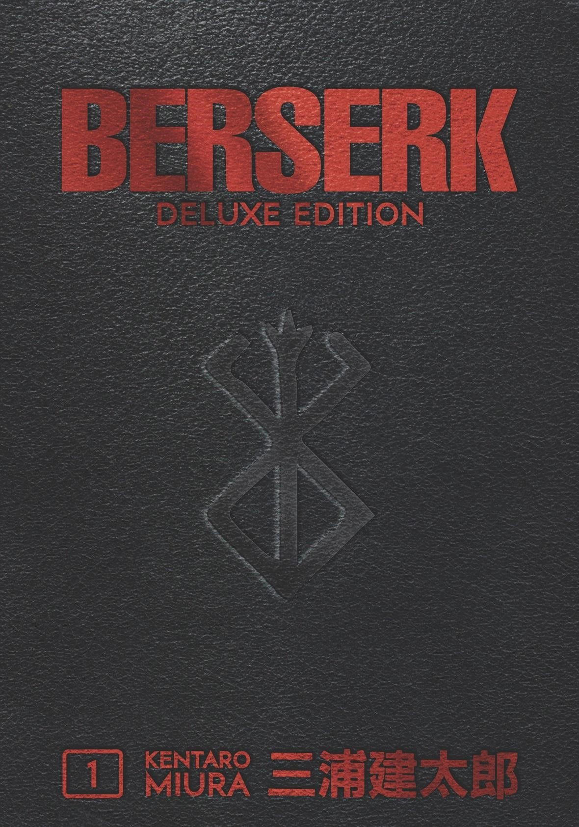 BERSERK DELUXE EDITION HC VOL 01 (O/A) (MR)
