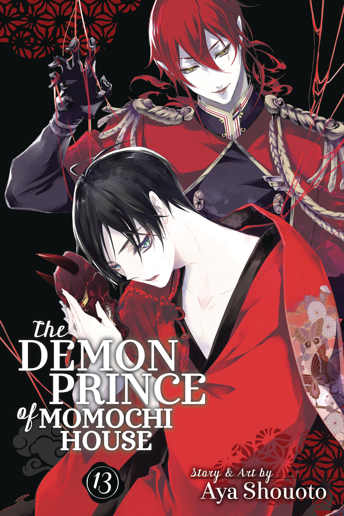 DEMON PRINCE OF MOMOCHI HOUSE GN VOL 13