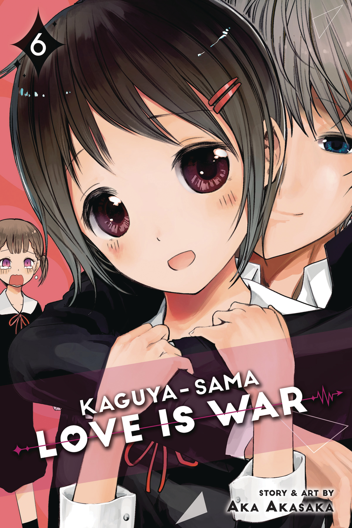 KAGUYA SAMA LOVE IS WAR GN VOL 06