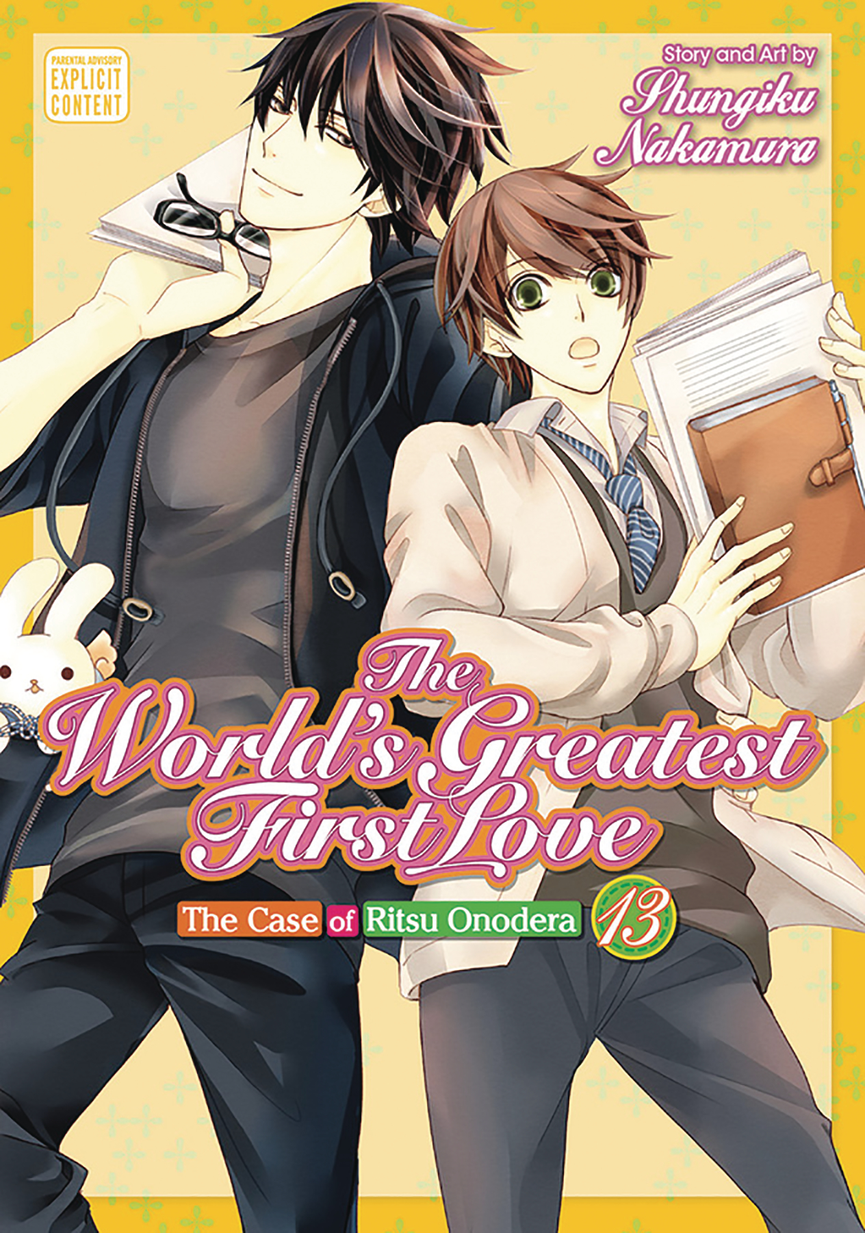WORLDS GREATEST FIRST LOVE GN VOL 13 (MR)