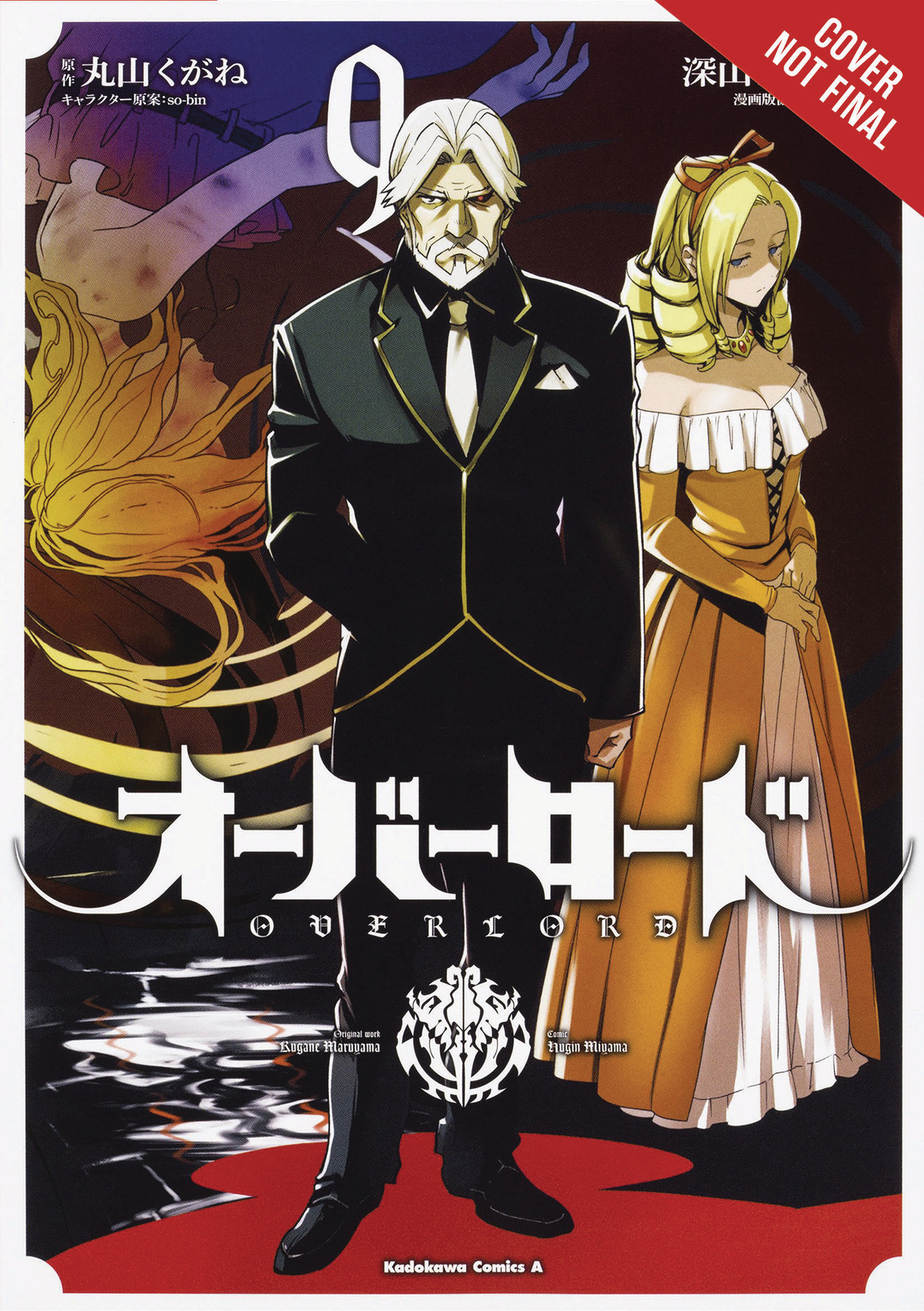 OVERLORD GN VOL 09 (MR)