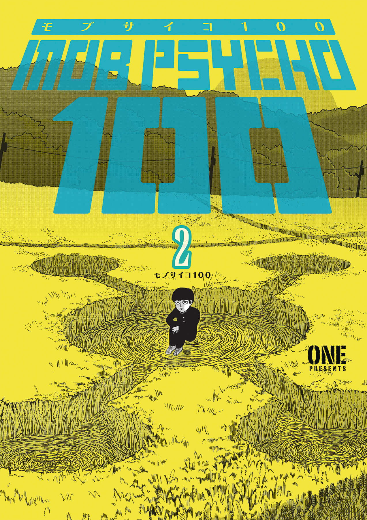MOB PSYCHO 100 TP VOL 02 (NOV180277)