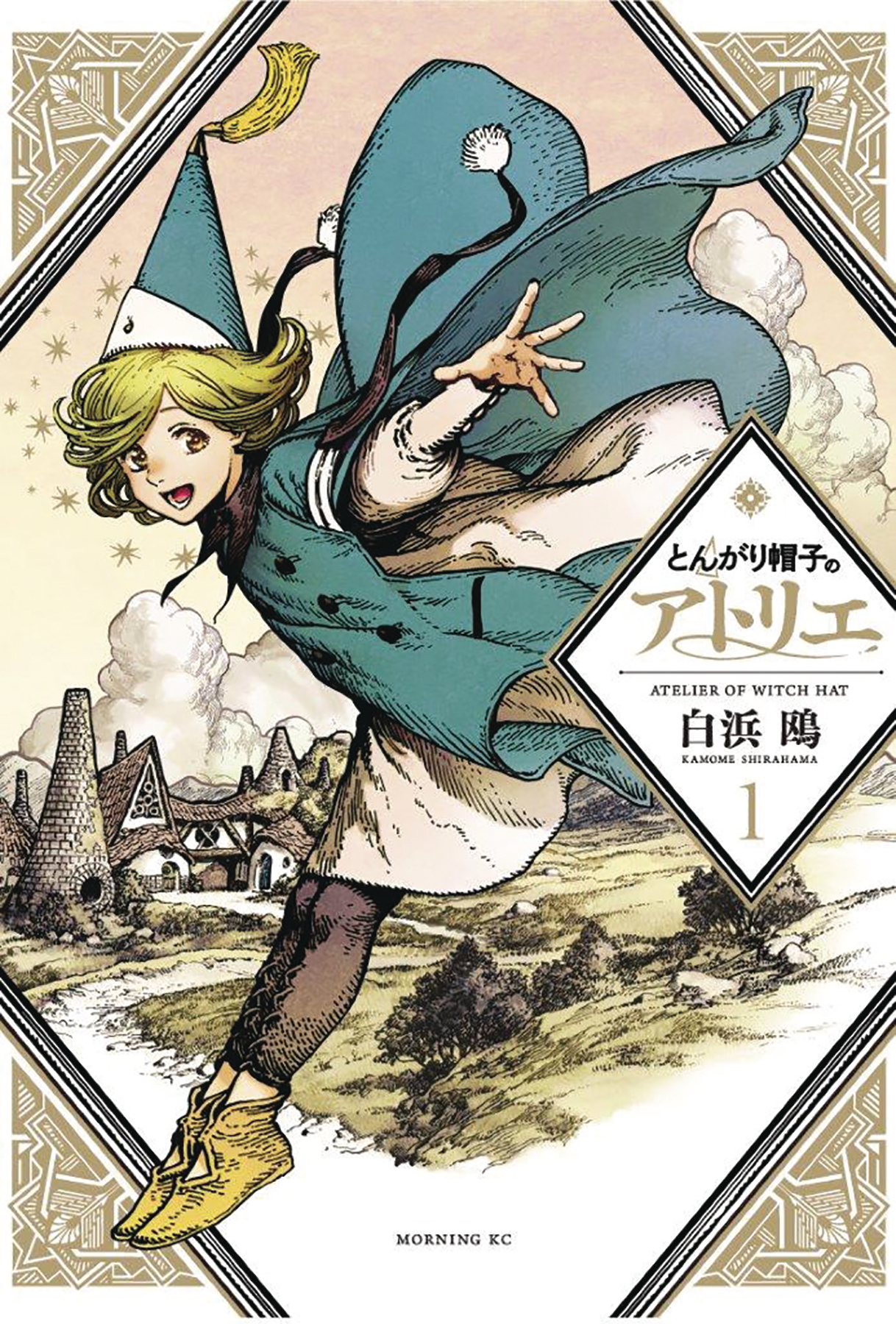WITCH HAT ATELIER GN VOL 01