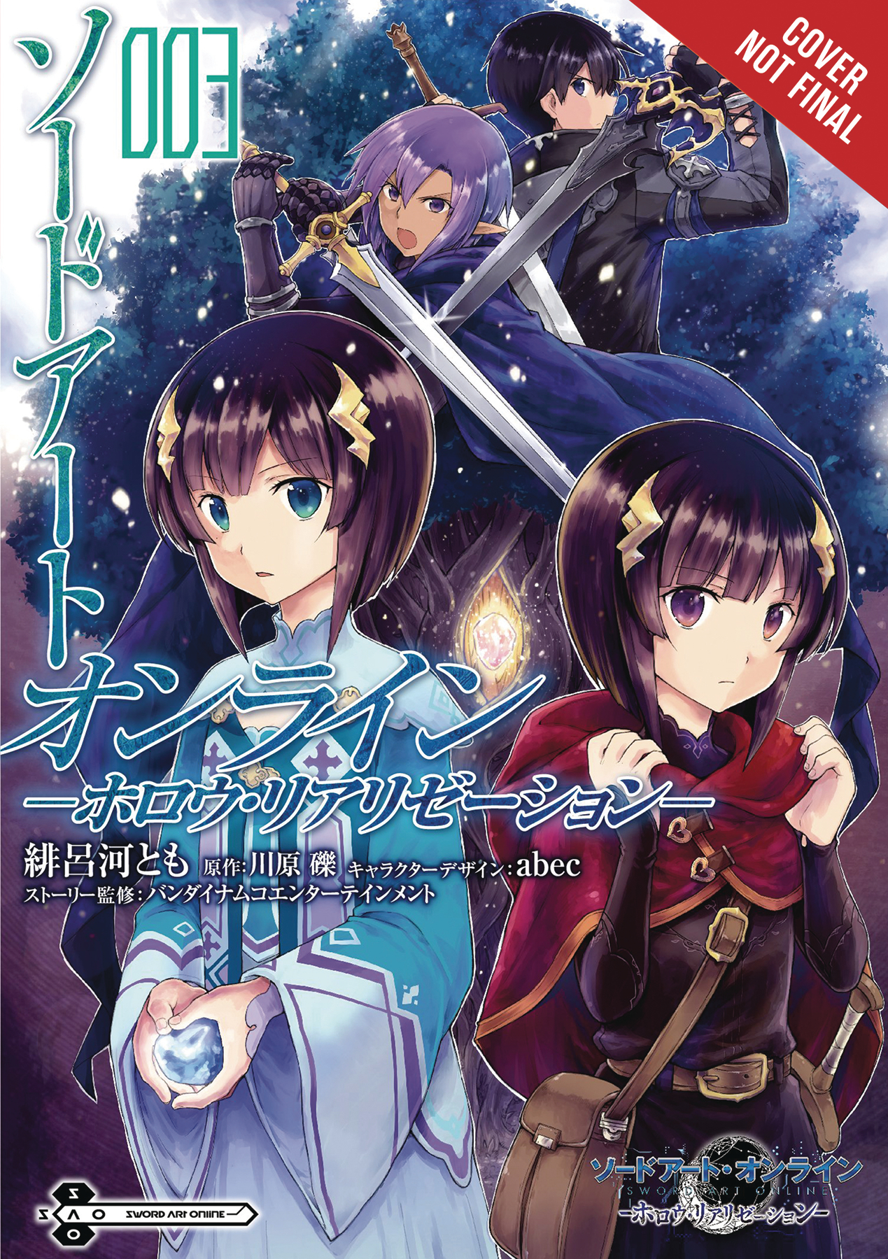 SWORD ART ONLINE HOLLOW REALIZATION GN VOL 03
