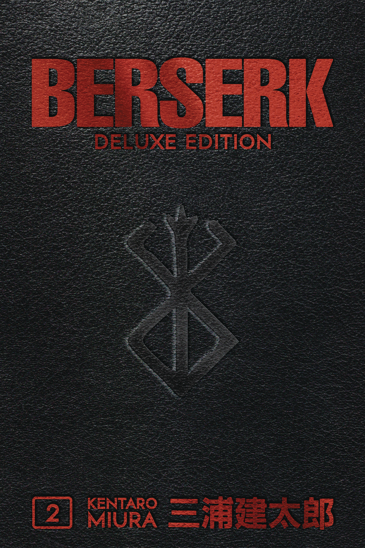 BERSERK DELUXE EDITION HC VOL 02 (FEB190389) (MR)