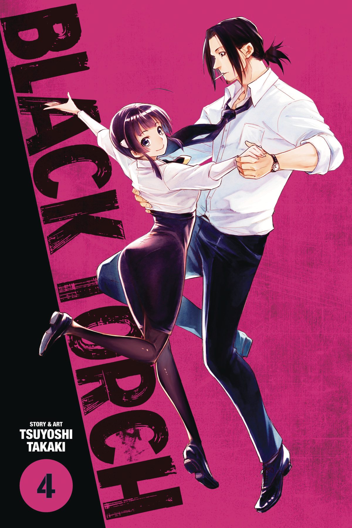 BLACK TORCH GN VOL 04