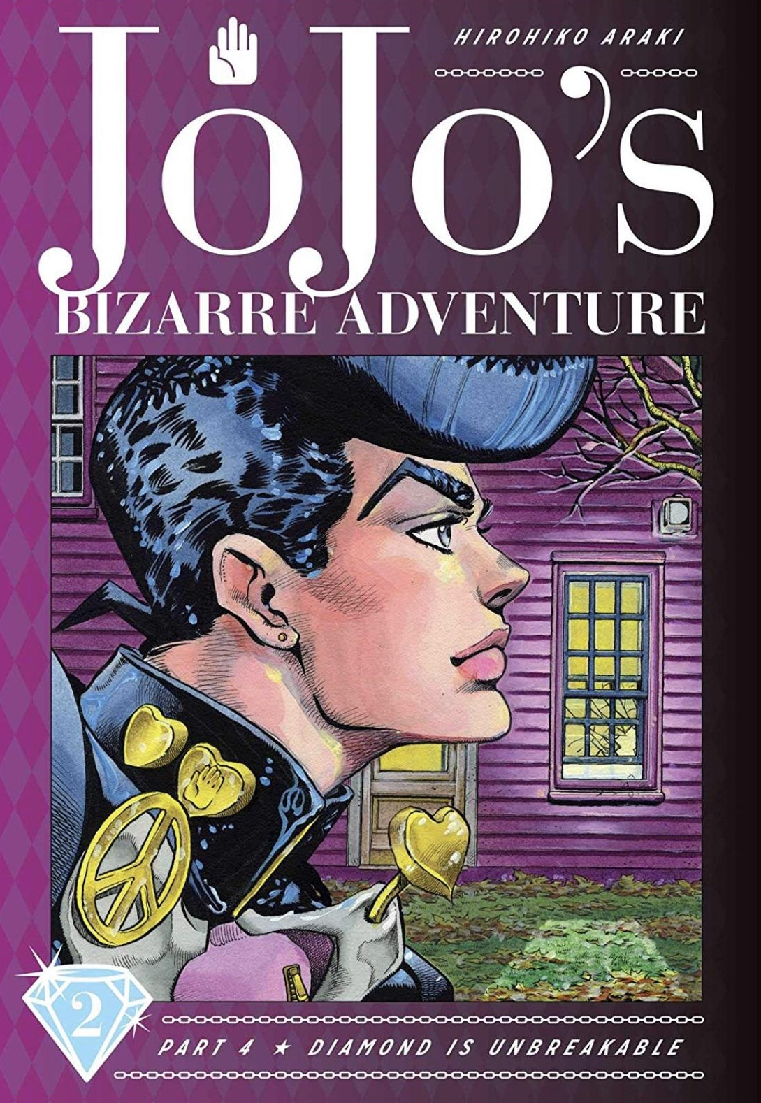 JOJOS BIZARRE ADV 4 DIAMOND IS UNBREAKABLE HC VOL 02