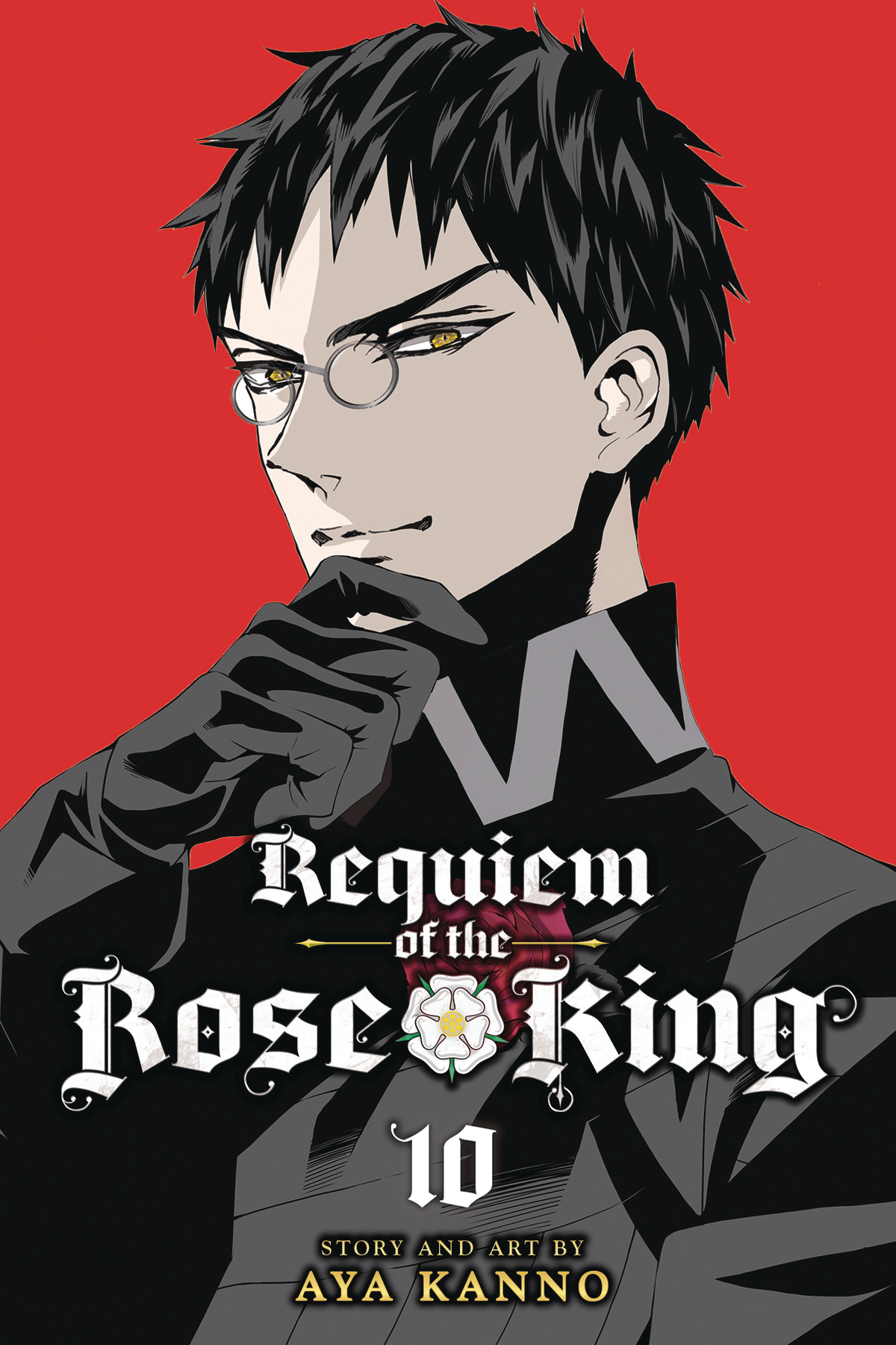 REQUIEM OF THE ROSE KING GN VOL 10