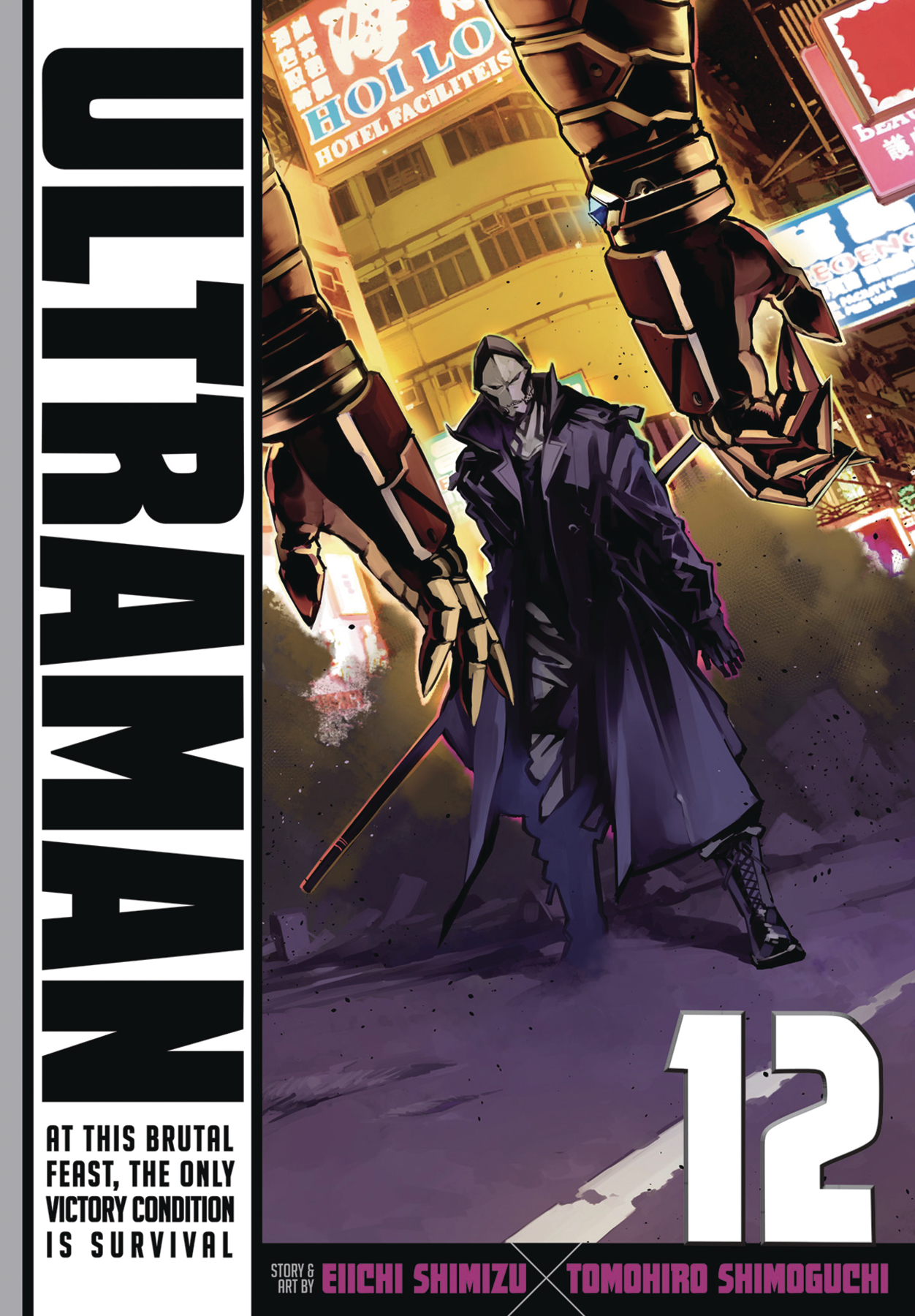 ULTRAMAN GN VOL 12