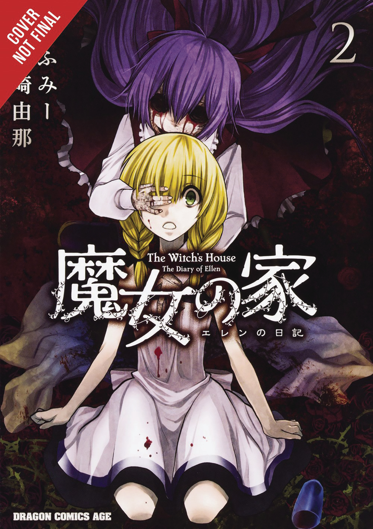 WITCHS HOUSE DIARY OF ELLEN GN VOL 02