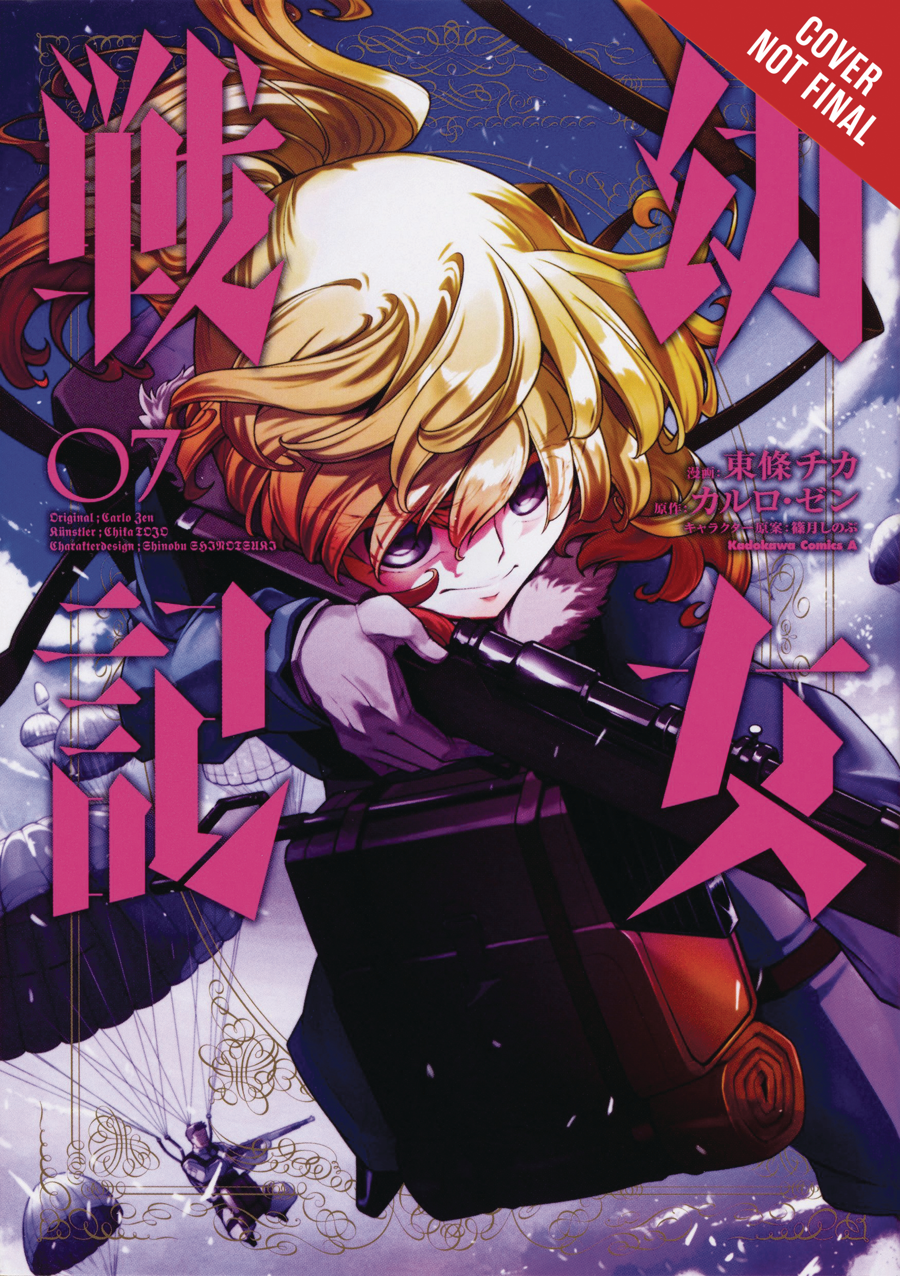SAGA OF TANYA EVIL GN VOL 07