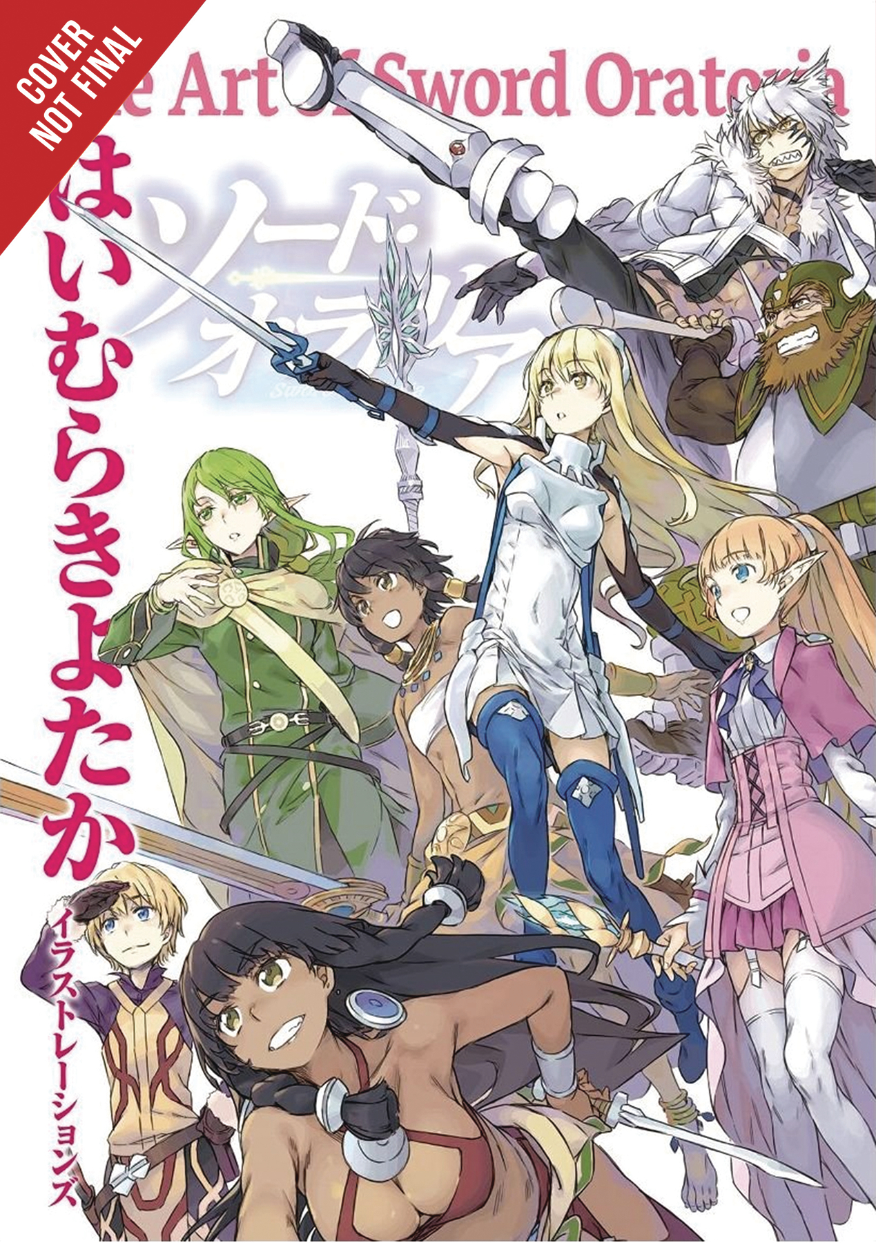 ART OF SWORD ORATORIA SC WRONG TO PICK UP GIRLS DUNGEON