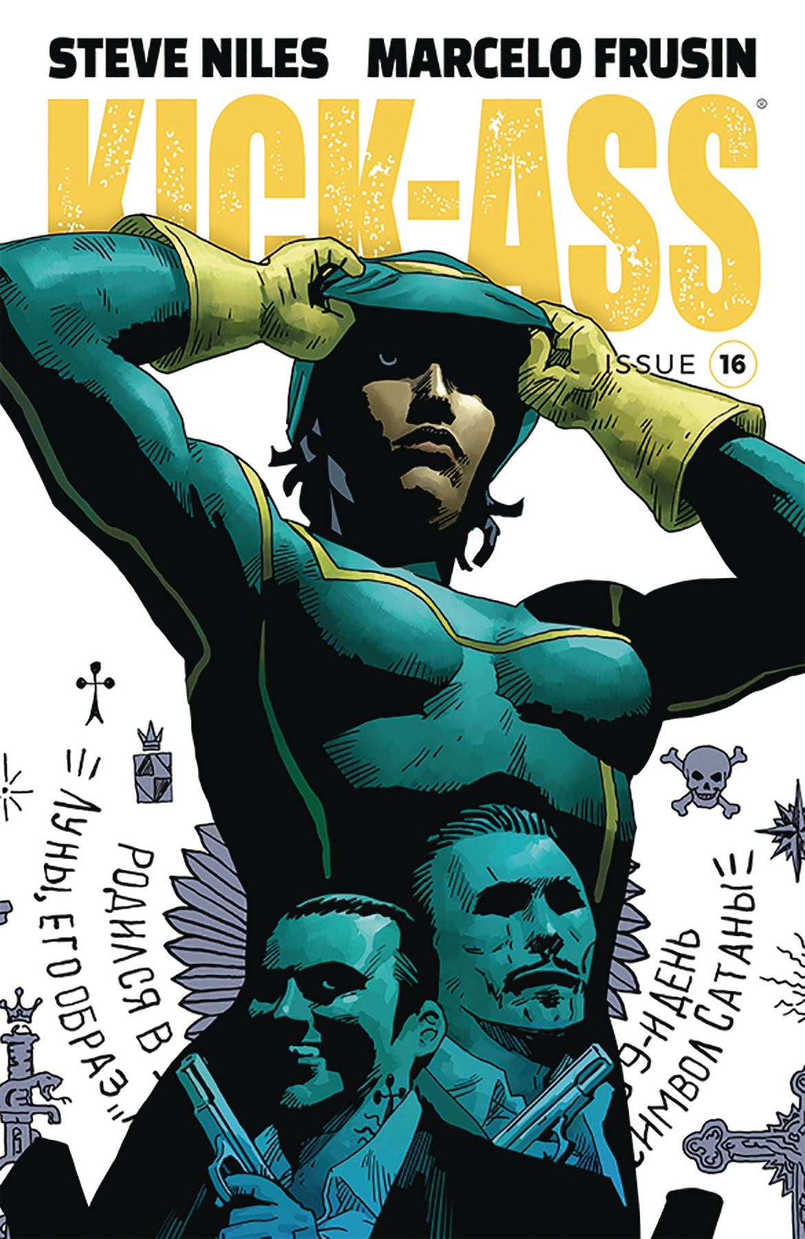KICK-ASS #16 CVR A FRUSIN (MR)