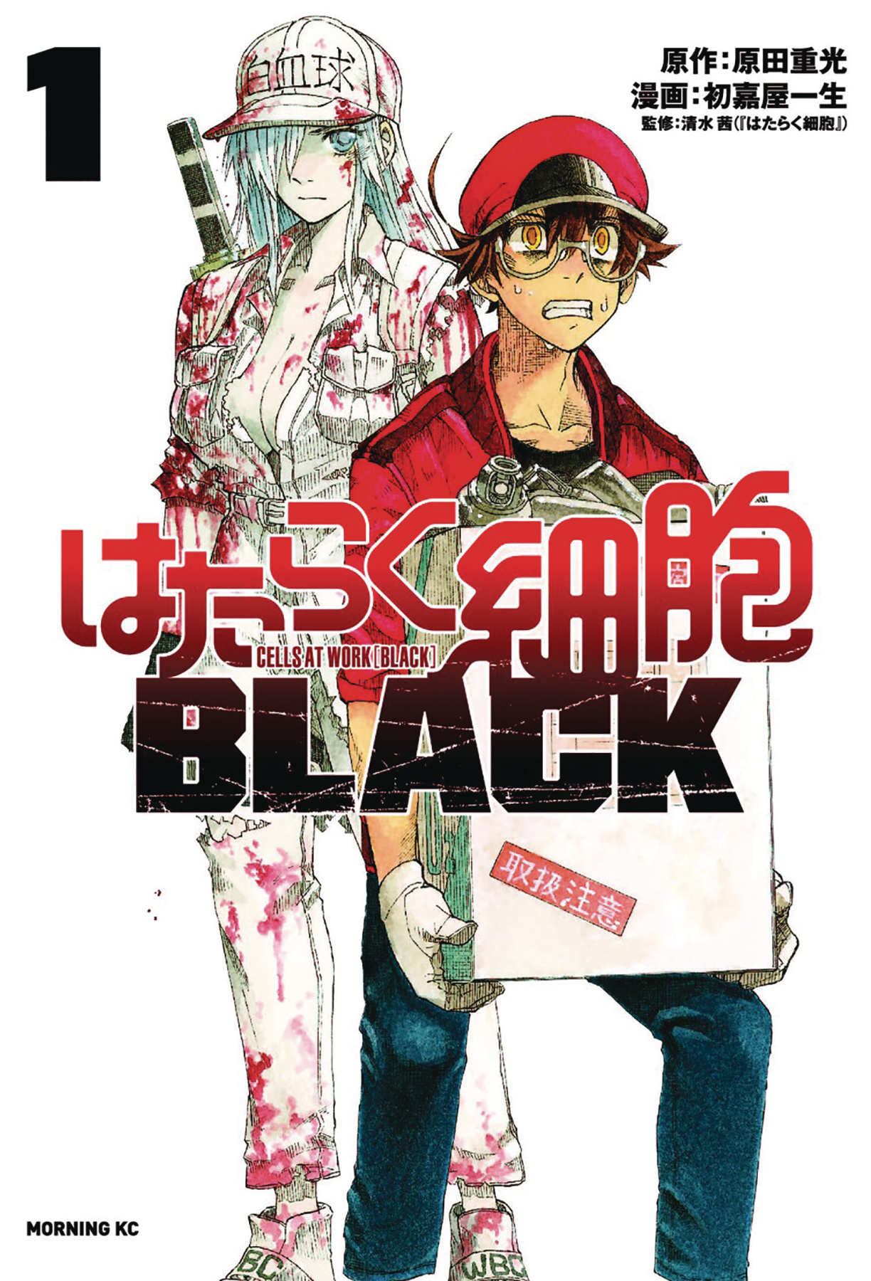CELLS AT WORK CODE BLACK GN VOL 01 (O/A)