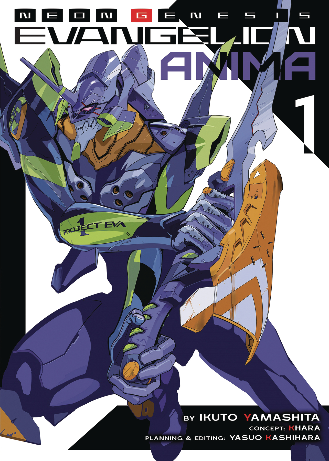NEON GENESIS EVANGELION ANIMA LIGHT NOVEL SC VOL 01