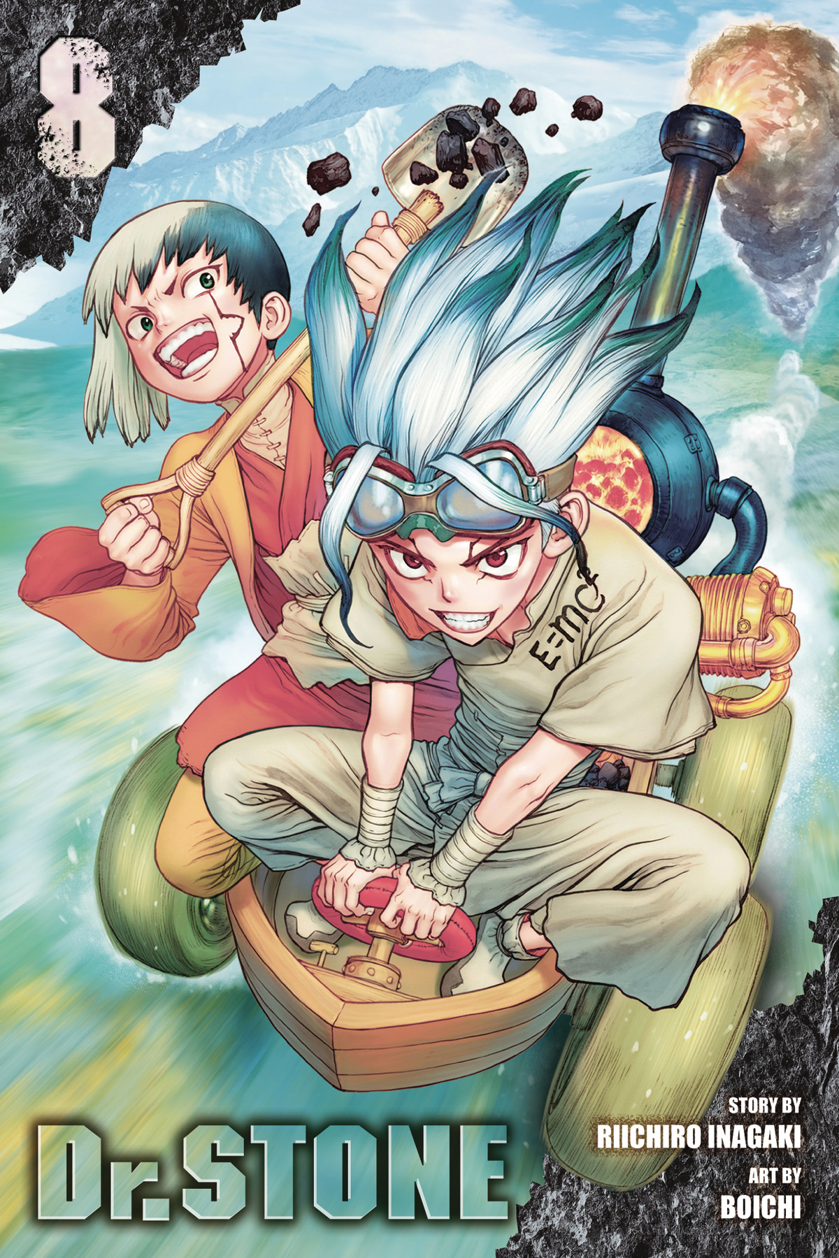 DR STONE GN VOL 08