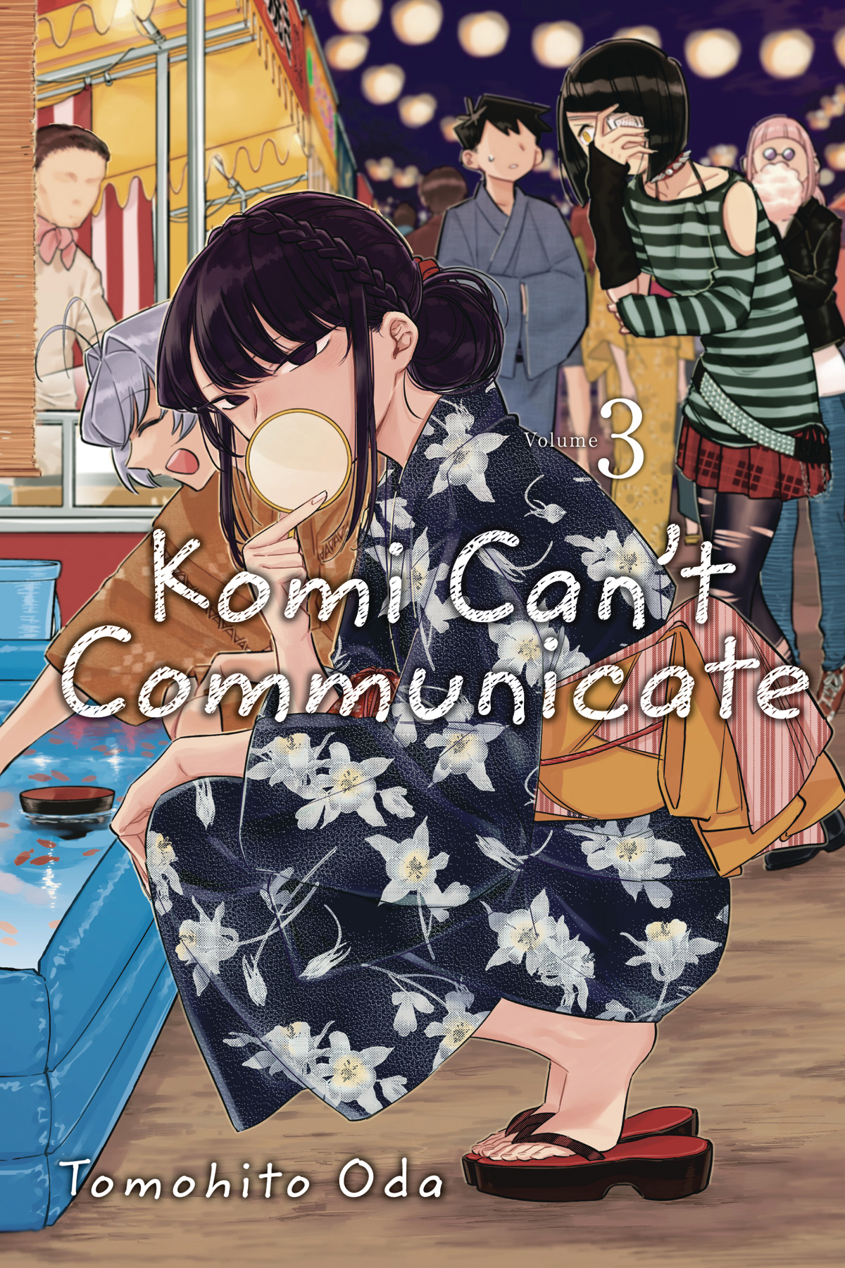 KOMI CANT COMMUNICATE GN VOL 03