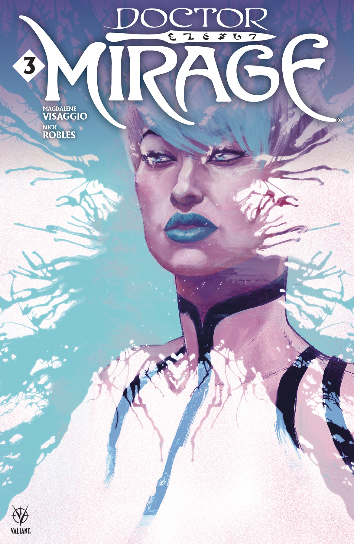 DOCTOR MIRAGE #3 (OF 5) CVR B ALLEN