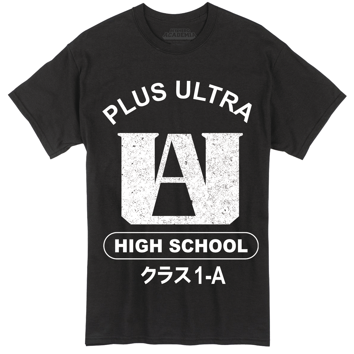 MY HERO ACADEMIA PLUS ULTRA BLK T/S LG