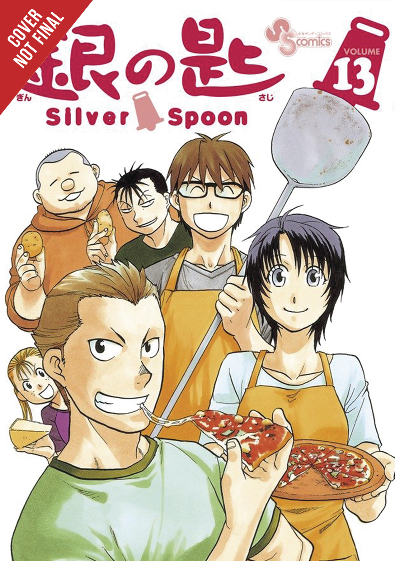 SILVER SPOON GN VOL 13