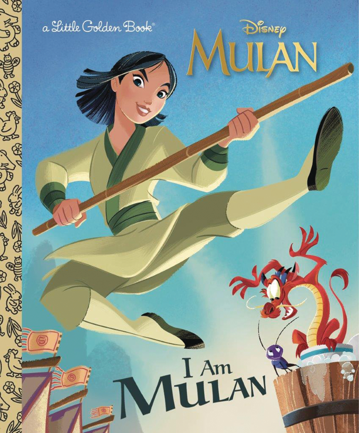 I AM MULAN LITTLE GOLDEN BOOK