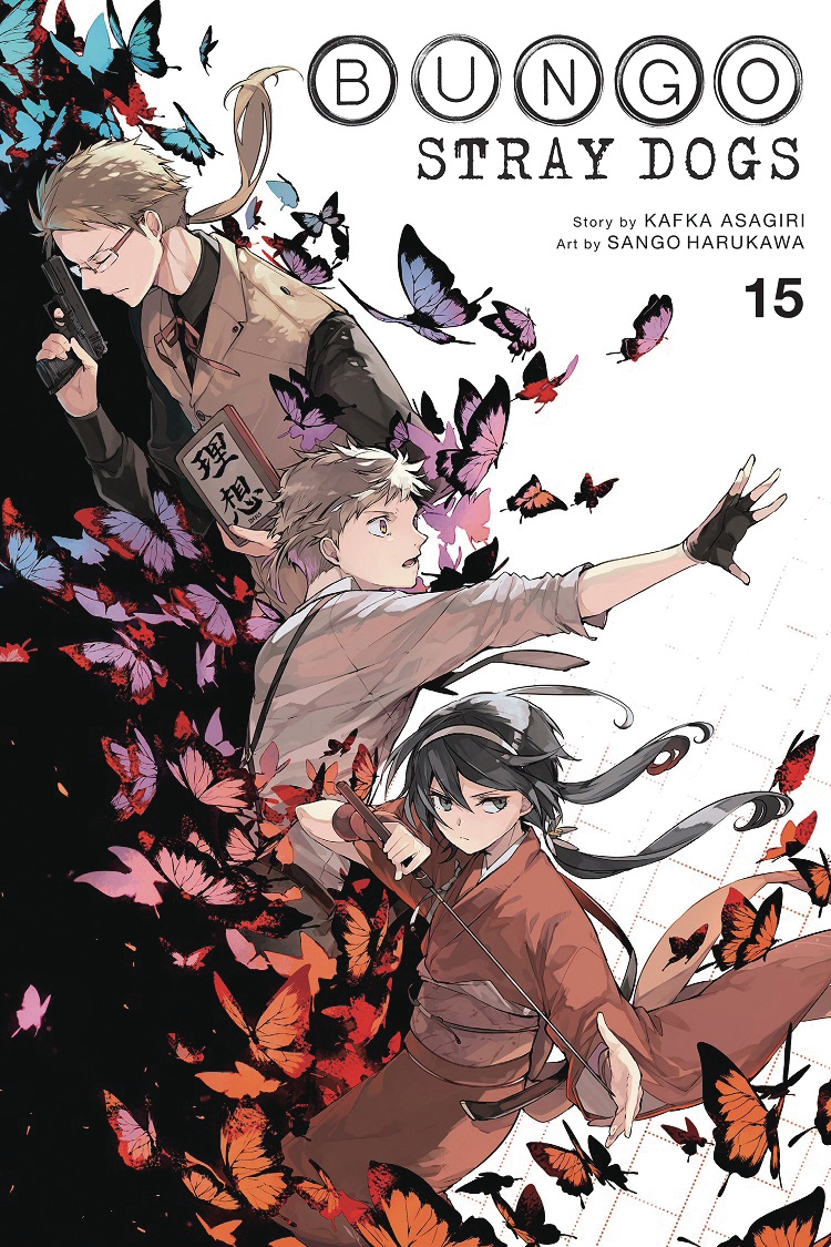 BUNGO STRAY DOGS GN VOL 15 (MR)