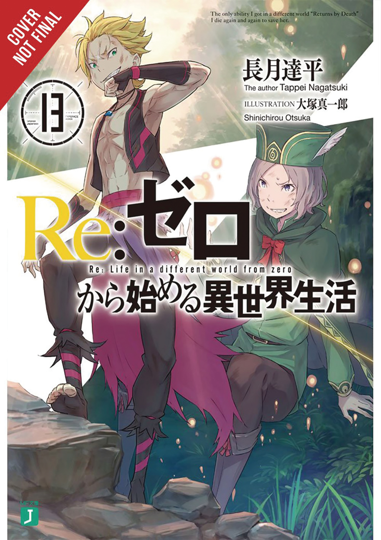 RE ZERO SLIAW LIGHT NOVEL SC VOL 13