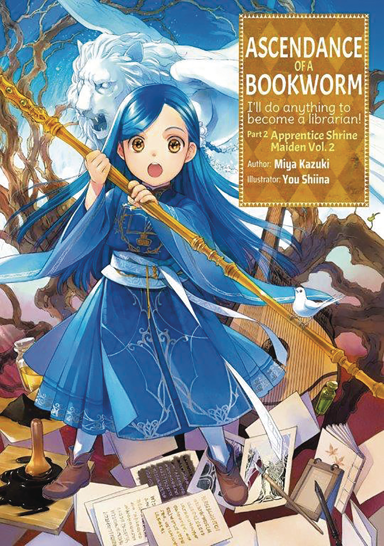 ASCENDANCE OF A BOOKWORM LIGHT NOVEL SC VOL 04 PART 2