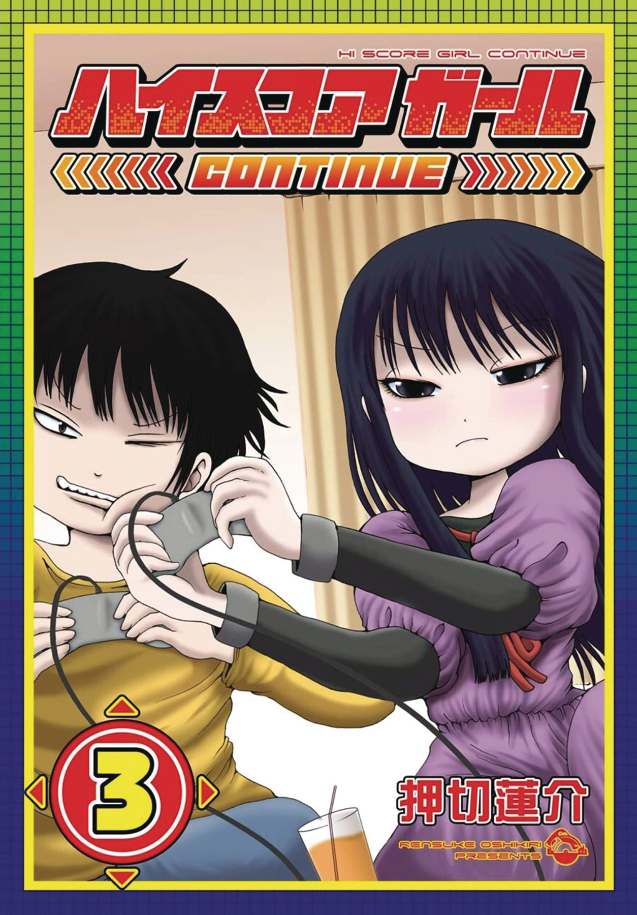 HI SCORE GIRL GN VOL 03