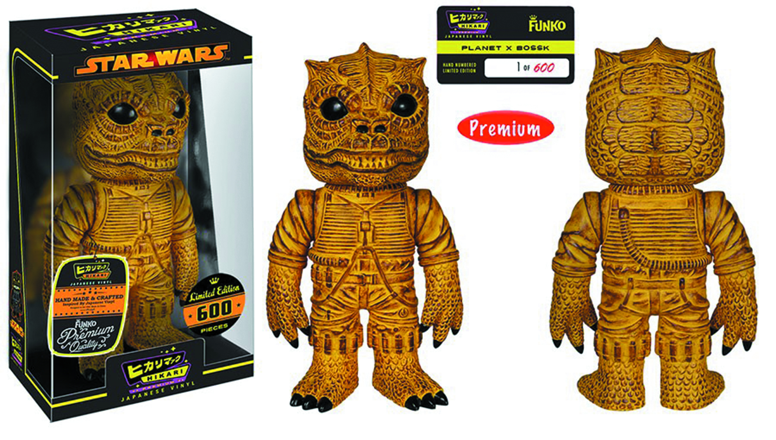Jul158196 Hikari Star Wars Planet X Bossk Premium Ltd Ed