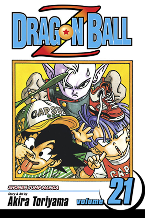 (USE SEP128308) DRAGONBALL Z TP VOL 21 CURR PTG