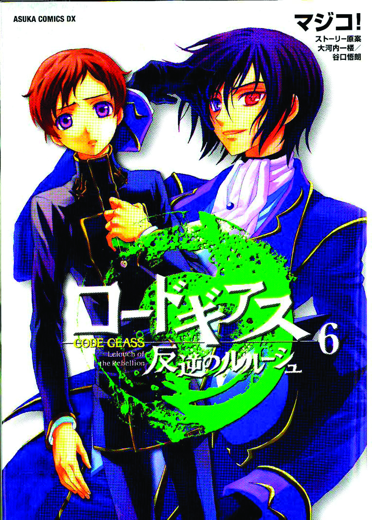 CODE GEASS LELOUCH OF THE REBELLION GN VOL 06 (PP #880)