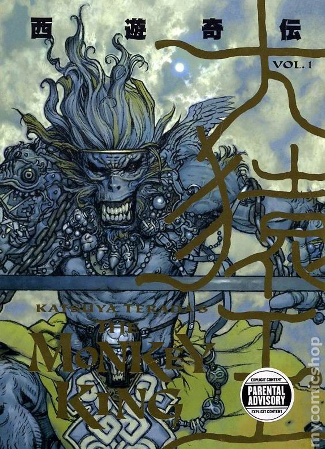 KATSUYA TERADA THE MONKEY KING TP VOL 01