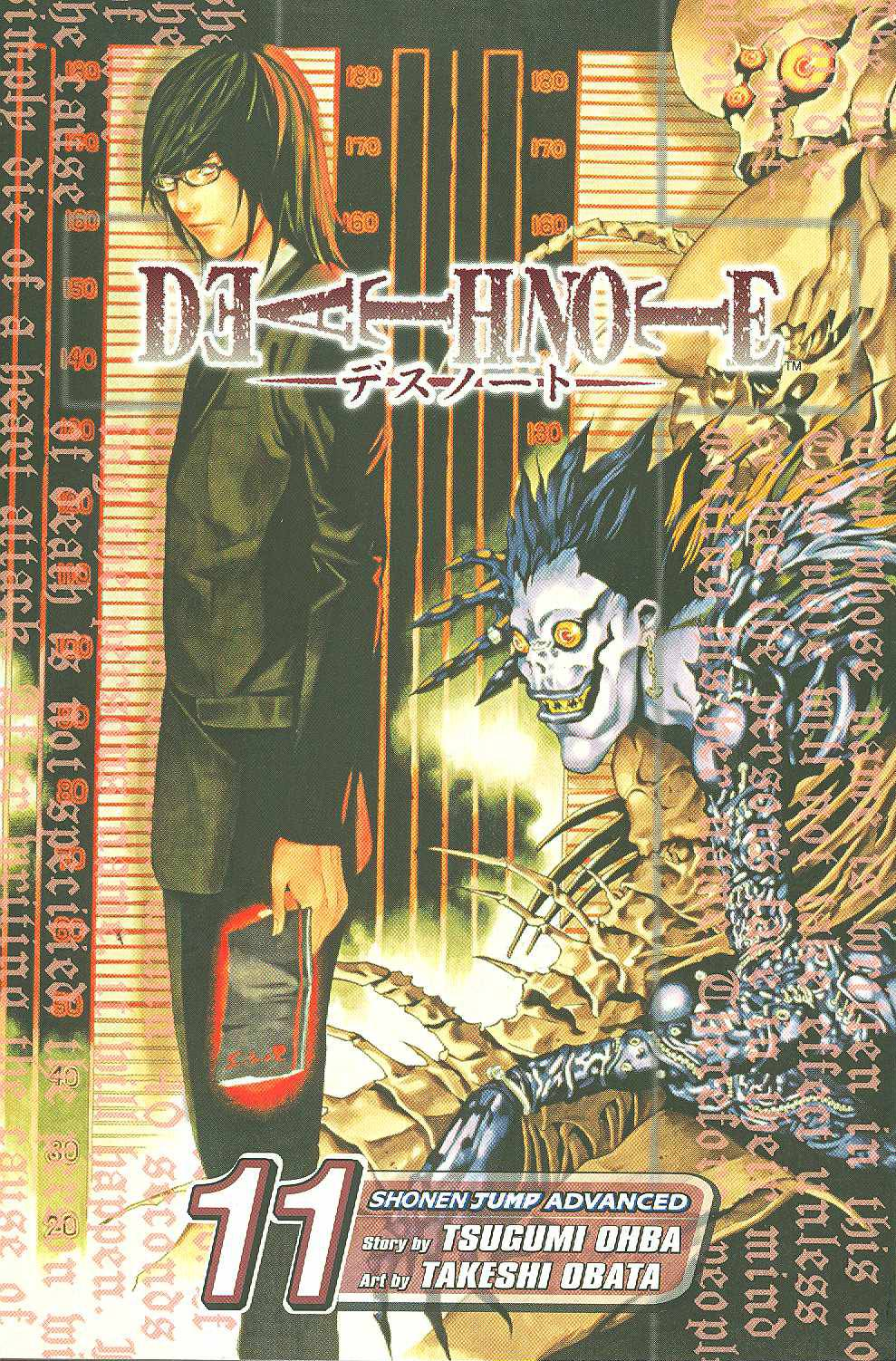 DEATH NOTE GN VOL 11 (CURR PTG)